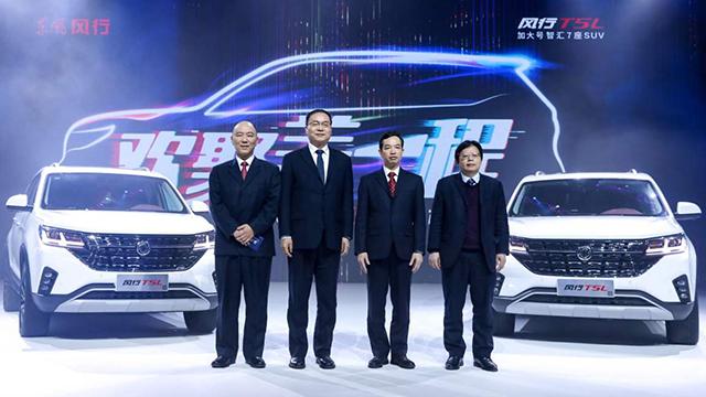"""加大号7座SUV""""智汇""""之选 风行T5L正式上市"""